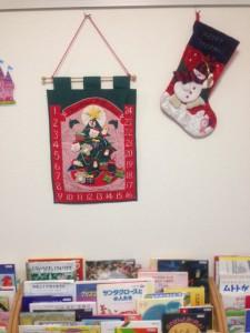 クリスマス①写真
