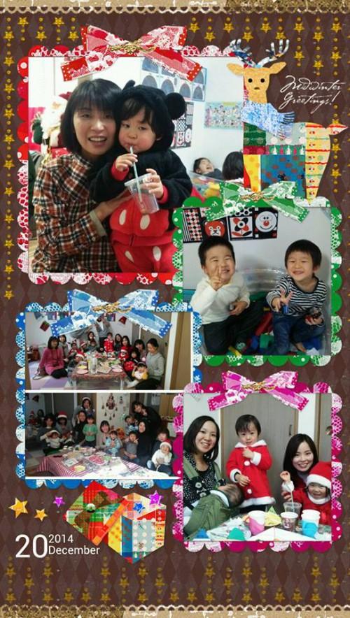 2014 クリスマス ①