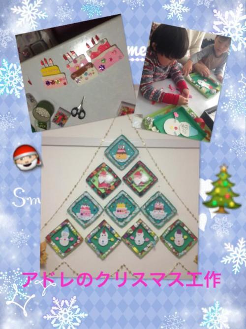 クリスマス工作②