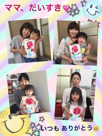 3歳 母の日