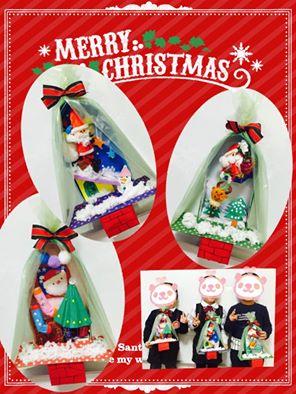 年中長クリスマスBox